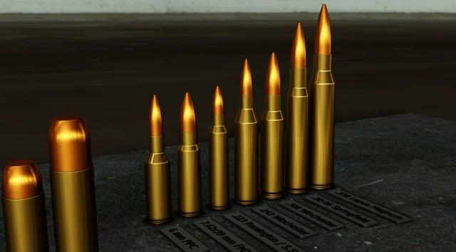 ライフル銃の弾丸一覧