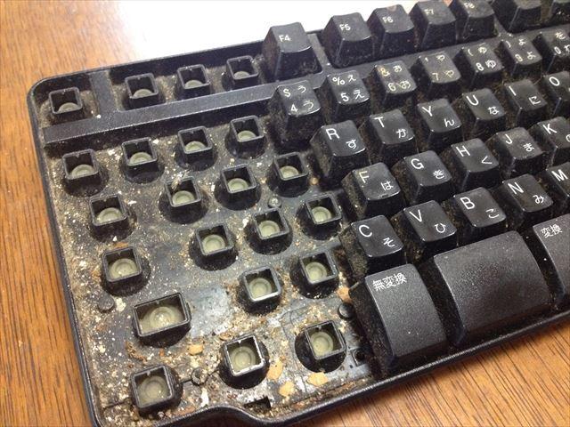キーボードのキーを外す