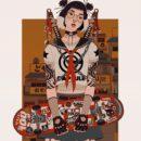 AKIRAなどの日本漫画に心魅入られたアルゼンチンアーティストMau Lencinas