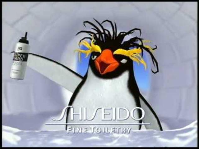 ギャッツビー ペンギン イワトビペンギン