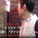 韓国人俳優ユ・ミンソン氏に「ファッキン・コリア」とヘイトスピーチで炎上【動画有】